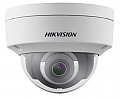 Hikvision DS-2CD2121G1-IWS (FHD, Audio/Alarm, WiFi)