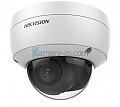 Hikvision DS-2CD2143G0-IU (4mpx, H.265, Audio)