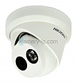 Hikvision DS-2CD2343G0-IU (4mpx, H265, Mikrofon)