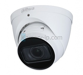 Dahua IPC-HDW1230T-ZS-2812-S4 (2mpx, Motion detection, H.265+)