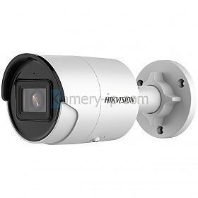 Hikvision DS-2CD2043G2-I (4Mpx, EXIR 40m, TrueWDR)