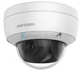 Hikvision DS-2CD2126G1-I (2.8mm) (2mpx, H265, IP67)