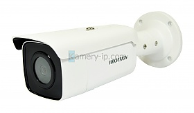 Hikvision DS-2CD2T46G1-2I (4mpx, H265, IP67)