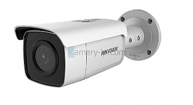 Hikvision DS-2CD2T46G1-4I (4mm) (4mpx, H265, IP67)