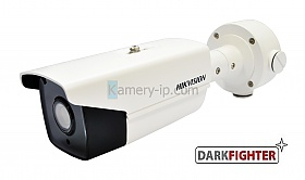 Hikvision DS-2CD4A26FWD-IZHS (8~32mm)