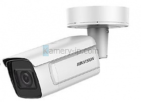 Hikvision DS-2CD5A46G1-IZHS(8-32mm)(4Mpx, H.265+, IP67)