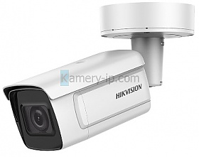 Hikvision DS-2CD7A26G0-IZS (8~32mm)